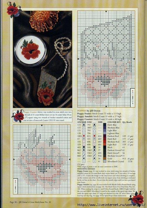 1994 (494x700, 269Kb)