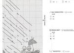 Превью 2040 (700x508, 216Kb)