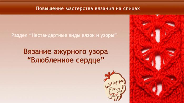 vlcsnap-2013-02-04-23h21m56s226 (700x393, 287Kb)