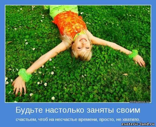 радость и счастье (515x419, 49Kb)