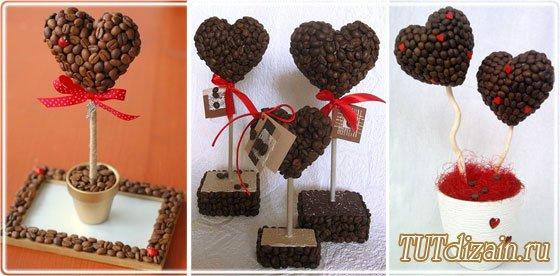 кофейное деревце сердце (9) (560x276, 43Kb)