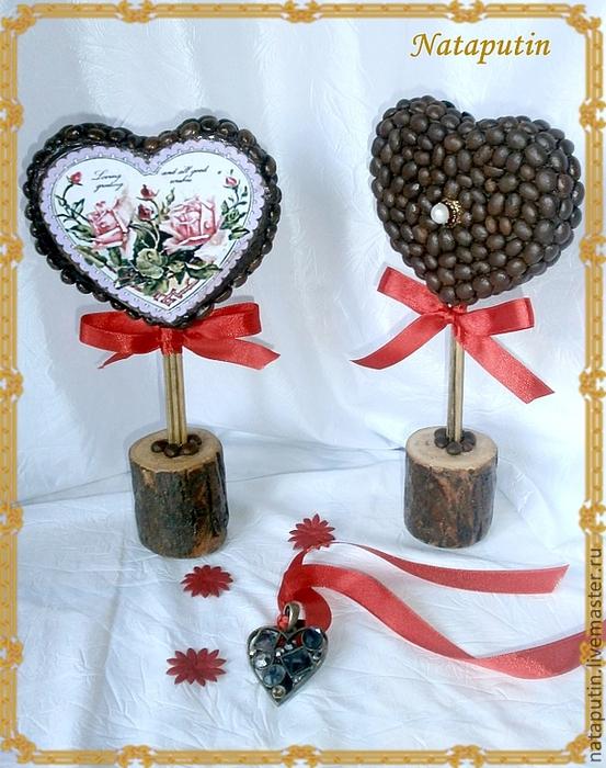 кофейное деревце валентинка (56) (553x700, 322Kb)