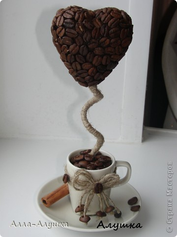 кофейное деревце валентинка (79) (360x480, 30Kb)