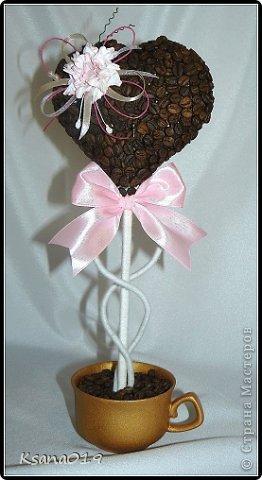 кофейное деревце валентинка (97) (262x480, 29Kb)