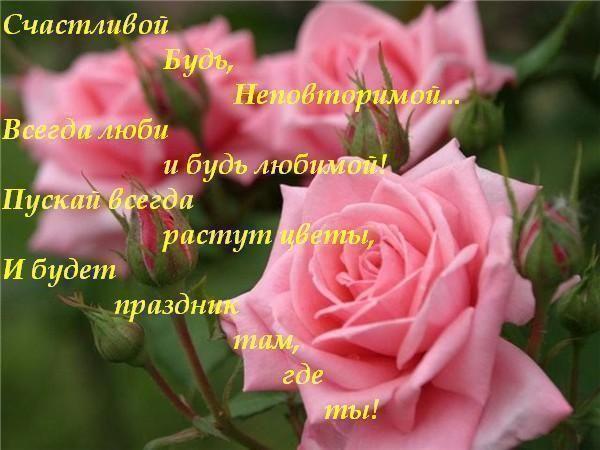 Красивой девушке красивые стихи