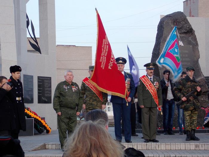митинг памяти героям интернационалистам ейск (700x525, 127Kb)