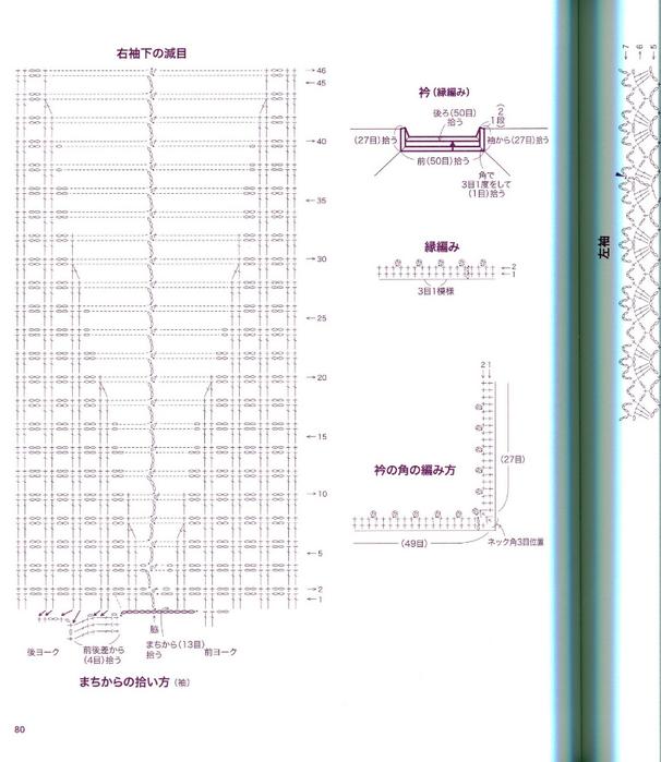 img082 (606x700, 299Kb)