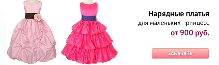 1360875684_Dress (700x210, 38Kb)
