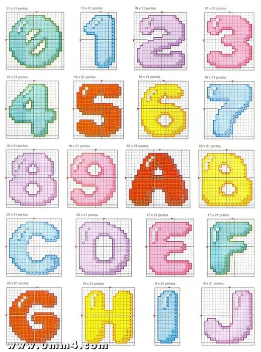 Схема Для Вышивки Крестом Детских Алфавитов