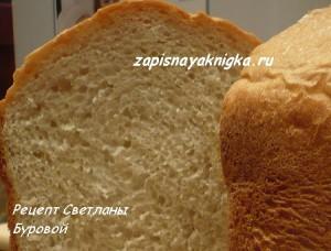 frantsuzskiy-hleb-retsept-v-hlebopechke-lg-300x228 (300x228, 37Kb)