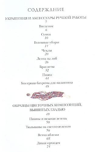 3417113_ (326x500, 44Kb)