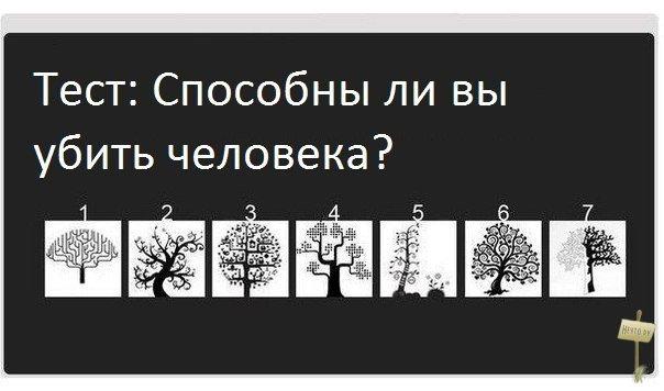 1359970047_56xvq_pwg2i (604x356, 39Kb)