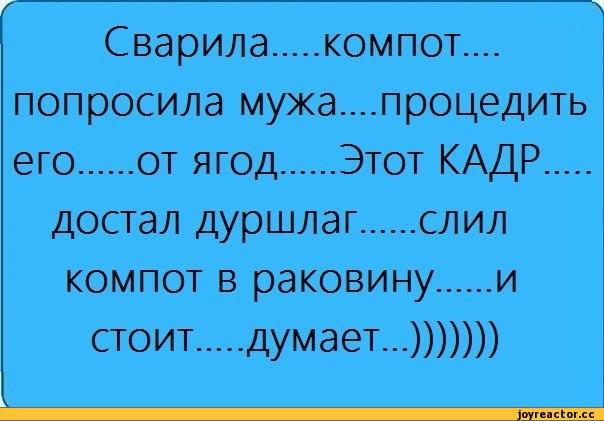 3769051_kompot_1_ (604x421, 49Kb)