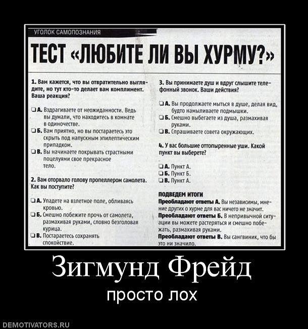 y_f33d3a9f (610x651, 95Kb)