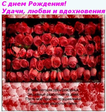 1289328281-f2955-190kb (415x439, 189Kb)