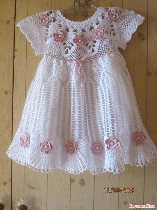 платье (524x700, 120Kb)