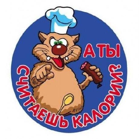 3693968_Prikolnie_pogovorki_v_kartinkah_7 (460x458, 65Kb)