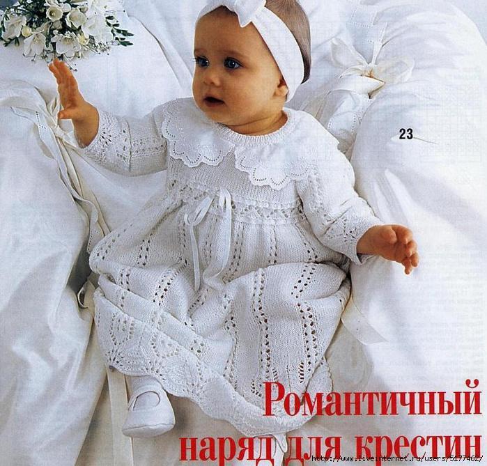 5177462_pl45 (700x669, 252Kb)