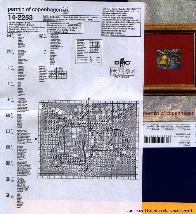 457 (640x700, 480Kb)