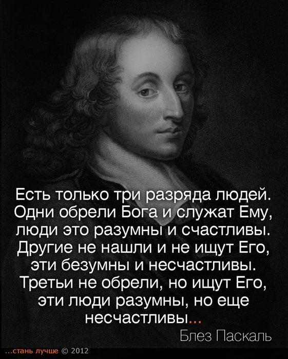 http://img0.liveinternet.ru/images/attach/c/7/97/438/97438378_3563818_574625_345049122216719_1948000887_n.jpg