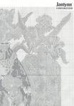 Превью 544 (487x700, 328Kb)