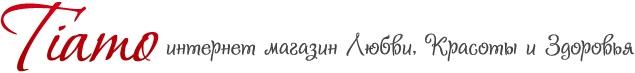 4208855_logo_1_ (635x73, 13Kb)