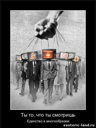 манипулирование СМИ (336x448, 22Kb)