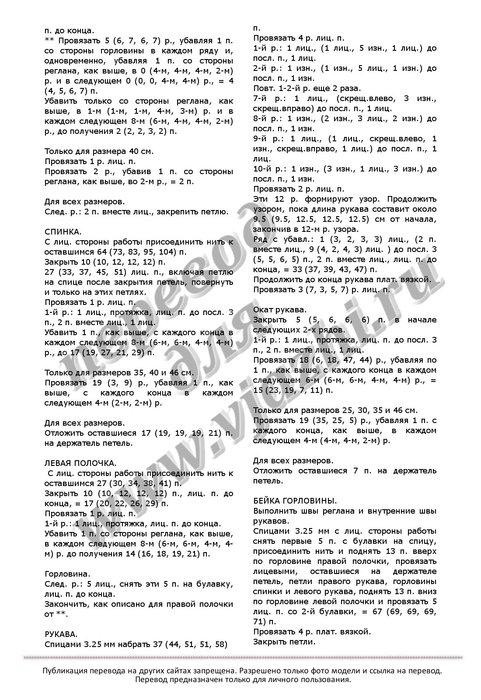 BabyBHKC47_p2 (481x700, 110Kb)