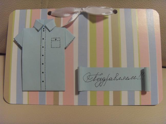 Оригами с днем рождения дедушке своими руками
