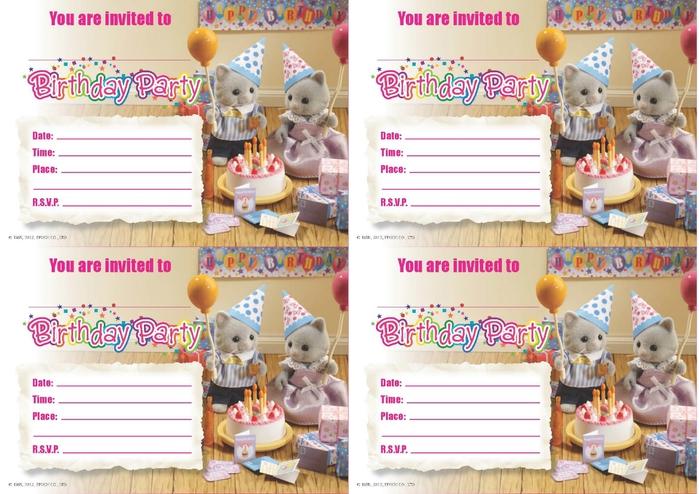 Открытка на приглашение на день рождения 84