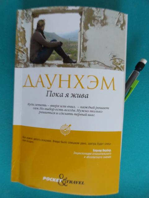 vagasa.ru/5156954_DSC00740 (480x640, 136Kb)