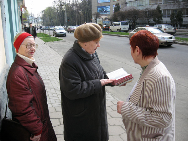 свидетели Иеговы. (600x450, 155Kb)