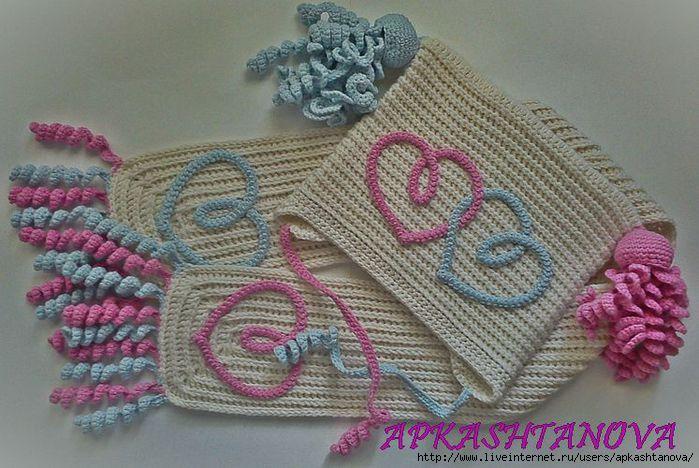 Вязаный шарф с сердечком крючком