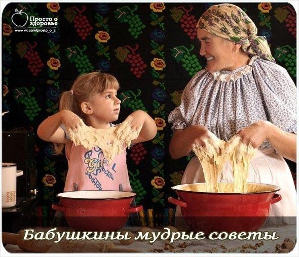 1361035482_Babuschkinuy_sovetuy (590x508, 88Kb)