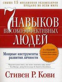 1340637271_7-navykov (200x264, 19Kb)