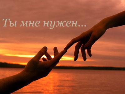 1346928359_milie_kartinki_pro_lyubov-27 (400x302, 39Kb)