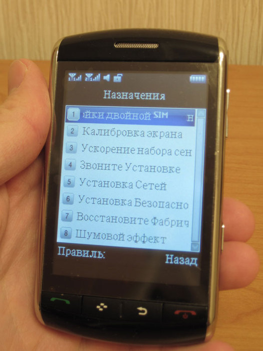 1361128505_SMPH0639_russian_text (525x700, 66Kb)