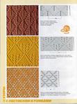 Превью 11-4 (520x699, 199Kb)