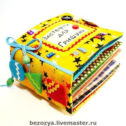 Детская литература: купить детские книги в интернет