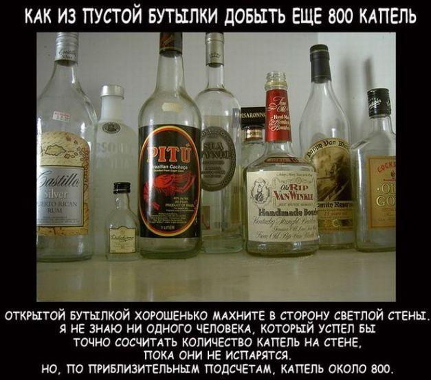 prikoly_na_spor_4 (627x553, 70Kb)