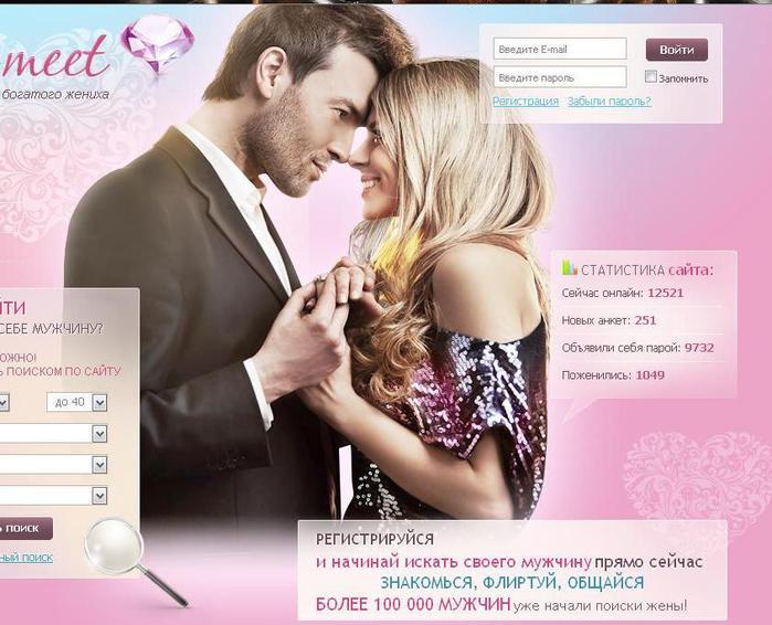 Сайт обеспеченными знакомств парнями с