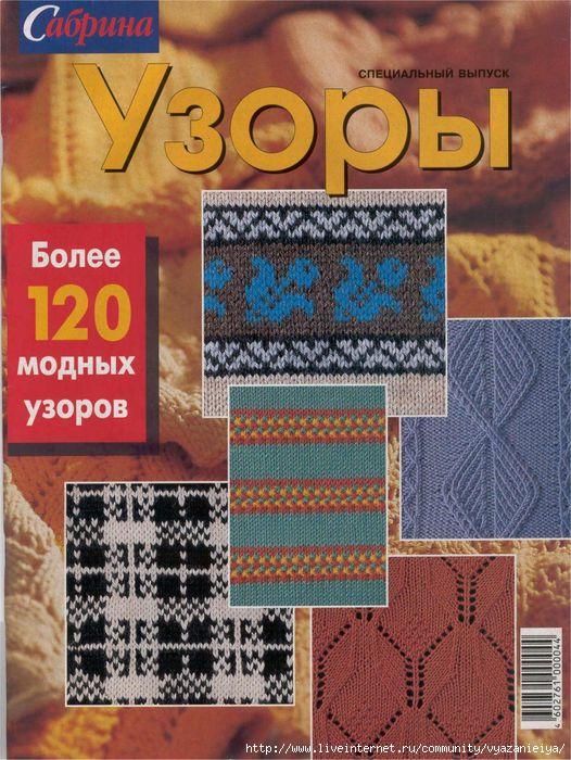 000 (526x700, 247Kb)