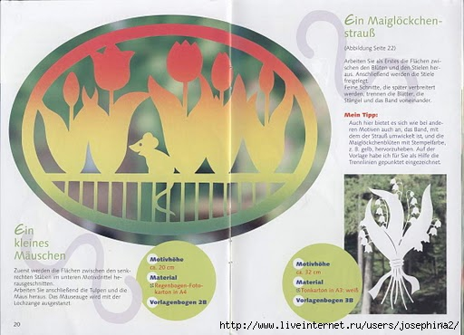 filigrane ostern seite 20-21 (512x370, 117Kb)