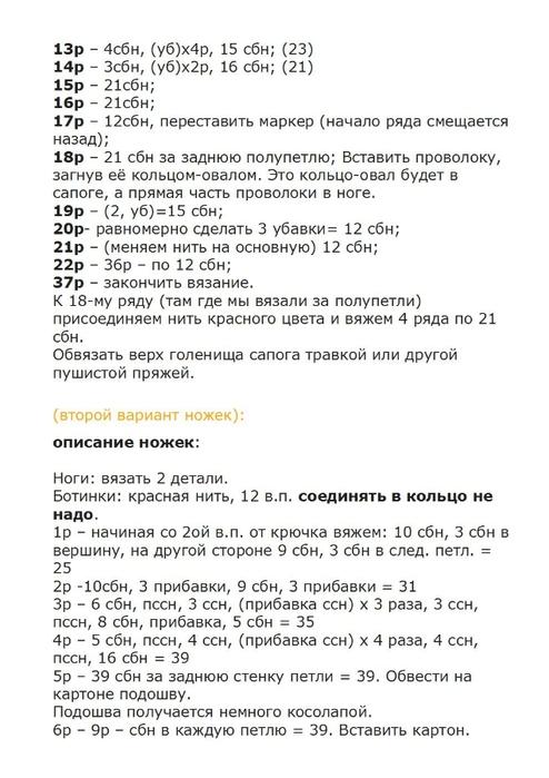 Result12 (494x700, 186Kb)