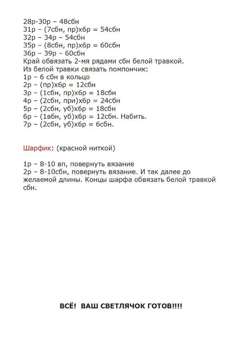 Result17 (494x700, 89Kb)