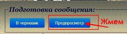 3354683_4ya (439x118, 17Kb)