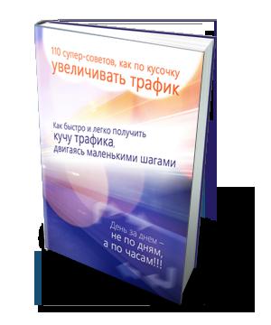 ���������� �������/3479580_Book11_1300_1_ (300x360, 88Kb)