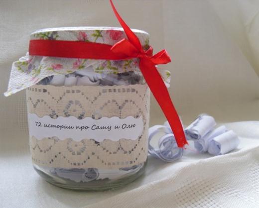 Красивая баночка с записками в подарок. Подарки своими руками – мастер-класс