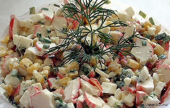 salat-s-krabovimi-palochkami-i-kopchenoj-riboj (550x350, 174Kb)