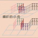 labirint-1-150x150 (150x150, 8Kb)